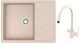 Мойка кухонная Berge BR-6502 + смеситель Spring 3509L (бежевый/пирит) -