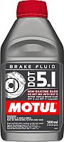 Тормозная жидкость Motul DOT 5.1 Brake Fluid / 100950 (500мл) -