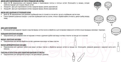 Аппарат для маникюра Lumme LU-2403 (фиолетовый аметист)