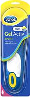 Стельки Scholl GelActiv Sport для женщин -
