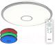 Потолочный светильник Citilux Старлайт CL703100RGB -