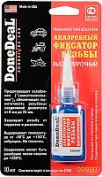 Фиксатор резьбы Done Deal DD6687 (10г) -