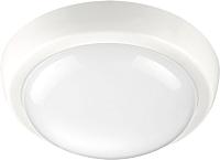 Светильник уличный Novotech Opal 357506 -