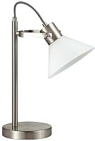 Настольная лампа Lumion Effi 3707/1T -