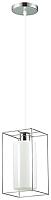 Потолочный светильник Lumion Elliot 3731/1 -