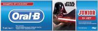 Зубная паста Oral-B Junior для детей нежная мята (75мл) -