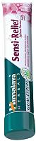 Зубная паста Himalaya Herbals Sensi-Relief Для чувствительных зубов (75мл) -