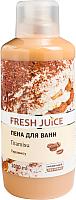 Пена для ванны Fresh Juice Тирамису (1л) -