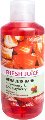 Пена для ванны Fresh Juice Клубника и красная восковница