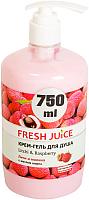 Гель для душа Fresh Juice Личи и малина (750мл) -