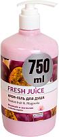 Гель для душа Fresh Juice Маракуйя и магнолия (750мл) -
