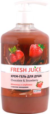 Гель для душа Fresh Juice Шоколад и клубника