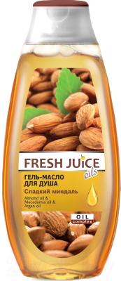 Гель для душа Fresh Juice Сладкий миндаль