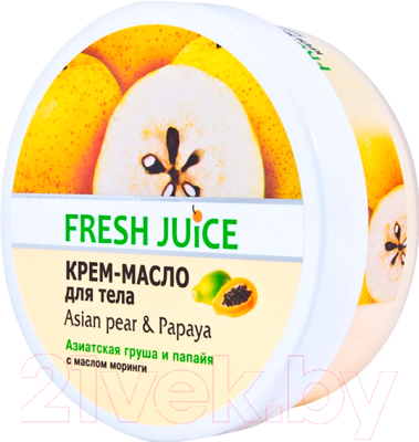 Крем для тела Fresh Juice Азиатская груша и папайя