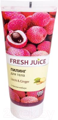 Скраб для тела Fresh Juice Личи и имбирь