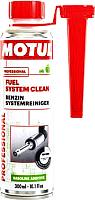 Присадка Motul Промывка топливной системы Fuel System Clean / 108122 (300мл) -