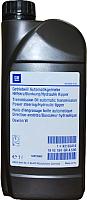Трансмиссионное масло GM Opel Dexron VI / 93165414 (1л) -