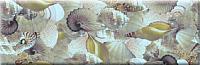 Бордюр Березакерамика Лазурь Морской мир (350x115) -
