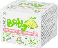 Крем детский Dr. Sante Baby защитный (60мл) -