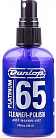 Средство для ухода за гитарой Dunlop Manufacturing 65 Cleaner-Polish P65CP4 -