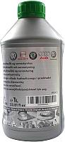 Жидкость гидравлическая VAG G004000M2 (1л, зеленый) -