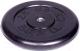Диск для штанги MB Barbell d26мм 2.5кг (черный) -