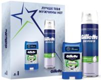Набор косметики для лица и тела Gillette Series пена д/бритья 250мл+Power Beads Power Rush дезодор. 75мл -