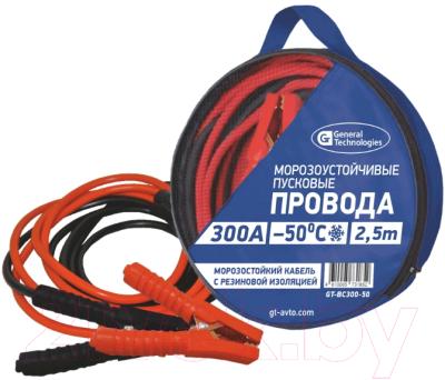 Стартовые провода General Technologies 042633