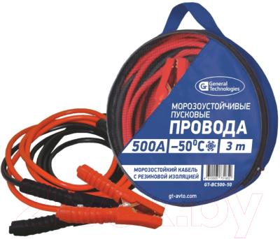 Стартовые провода General Technologies 042635
