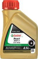 Тормозная жидкость Castrol DOT 4 React Low Temp / 1581B4 (0.5л) -