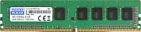 Оперативная память DDR4 Goodram GR2666D464L19S/8G -
