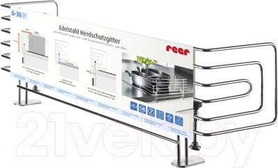 Защитный барьер для плиты Reer 9020020
