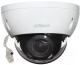 IP-камера Dahua DH-IPC-HDBW2231RP-VFS-27135 -