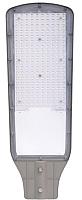 Светильник для подсобных помещений ETP 35638 -