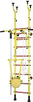Детский спортивный комплекс Polini Kids Sport Active (желтый) -