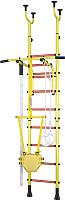 Детский спортивный комплекс Polini Kids Sport Neo (желтый) -
