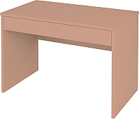 Письменный стол Polini Kids City (макиато) -