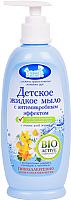Мыло детское Наша мама С антимикробным эффектом для чувствительной проблемной кожи (250мл) -