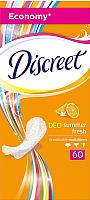 Прокладки ежедневные Discreet Deo Summer Fresh Multiform (60шт) -