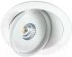 Точечный светильник Novotech Gesso 357347 -