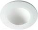 Точечный светильник Novotech Gesso 357352 -