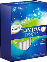 Тампоны гигиенические Tampax Discreet Pearl Super (18шт) -