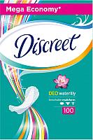 Прокладки ежедневные Discreet Deo Water Lily (100шт) -