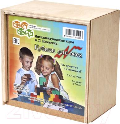 Развивающая игра Световид Кубики для всех / СВ02003