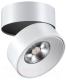 Точечный светильник Novotech Tubo 357473 -