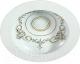 Точечный светильник Novotech Gesso 357492 -