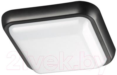 Светильник уличный Novotech Opal 357509