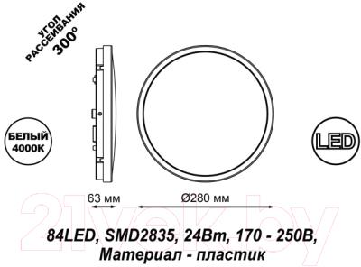 Светильник уличный Novotech Opal 357515