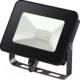 Прожектор Novotech Armin 357527 -