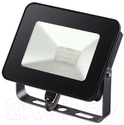 Прожектор Novotech Armin 357533